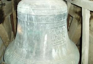 Third bell
